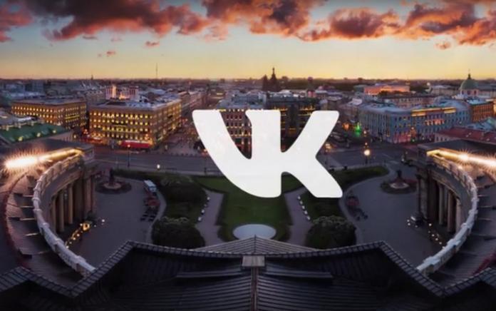 vk live broadcast app